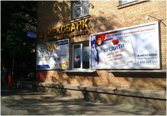 Нежитлові офісні приміщення загальною площею 230,0 м.кв. (в т.ч. підвал  34,0 м.кв.) за адресою: м.Київ, вул.Л.Первомайського, 4 та основні засоби
